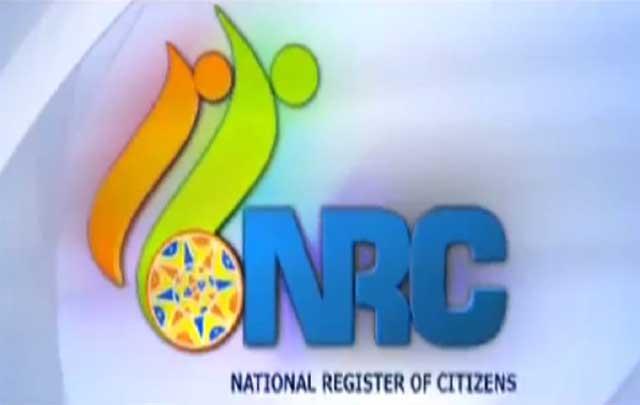 NRC family tree verification to start from February 15 1