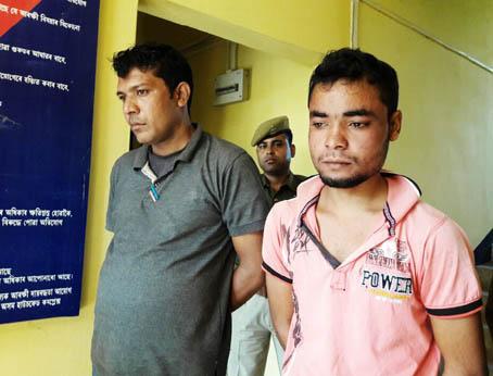 Rhino poachers apprehended by Nagaon police.