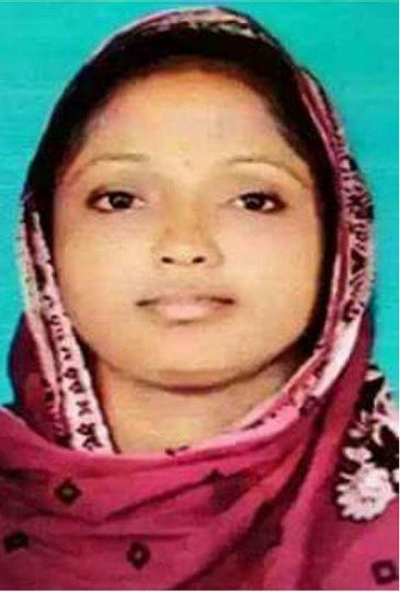 Sumi Akhtar of Bangladesh allegedly killed by her in-laws in Tripura. Photo Pinaki Das