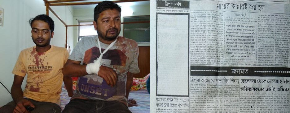Supporters of political parties injured during violence in Tripura bandh and blank editorial carried by newspapers protesting journalist Sudip Datta Bhaumik's killing by TSR jawan. Photo by Pinaki Das