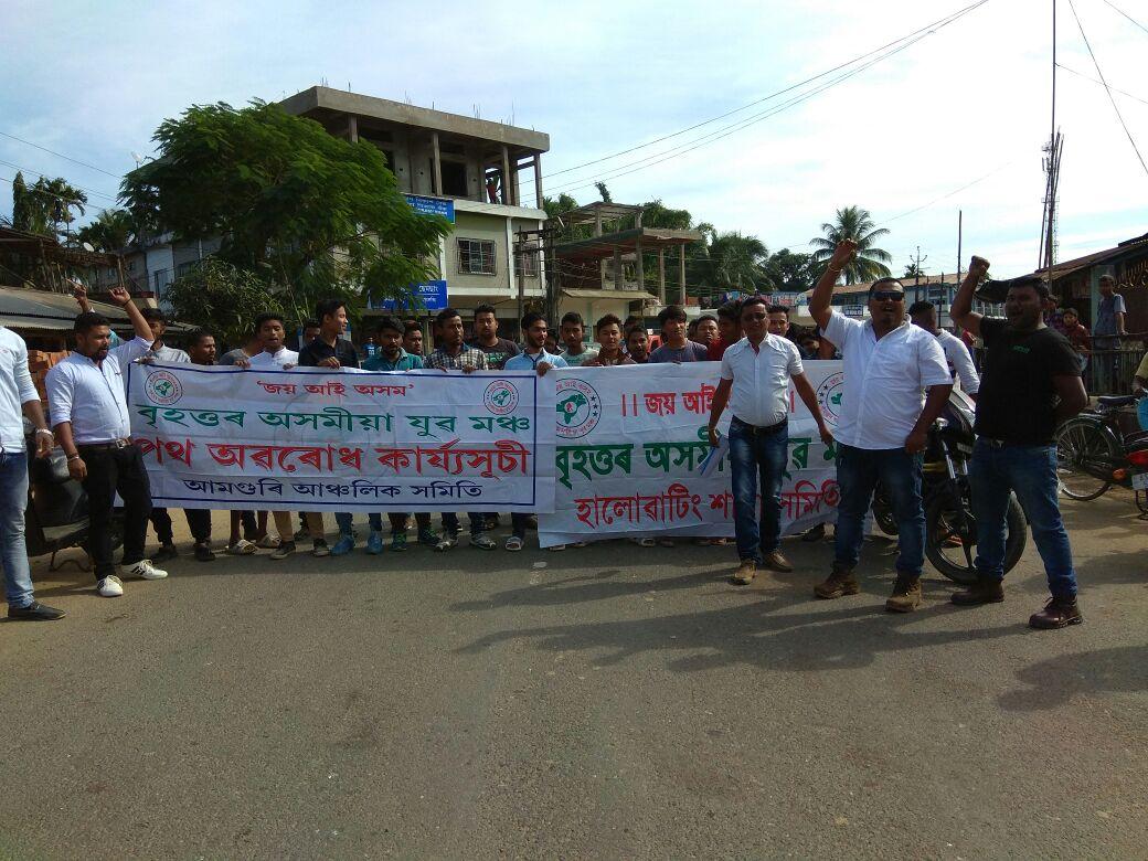 Road blockade by BAYM activists against Naga Framework Agreement. Photo : Rajib Dutta