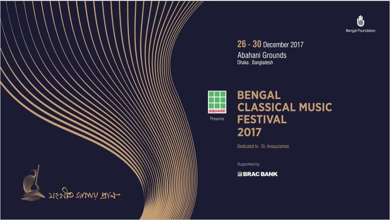 Indian music maestros weave magic in Bangla music festival 1