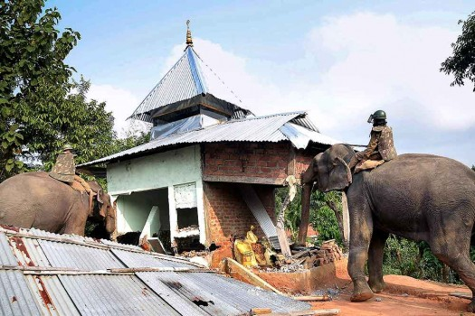 Amchang eviction: Dispur sets up panel for rehabilitation of evicted people 1