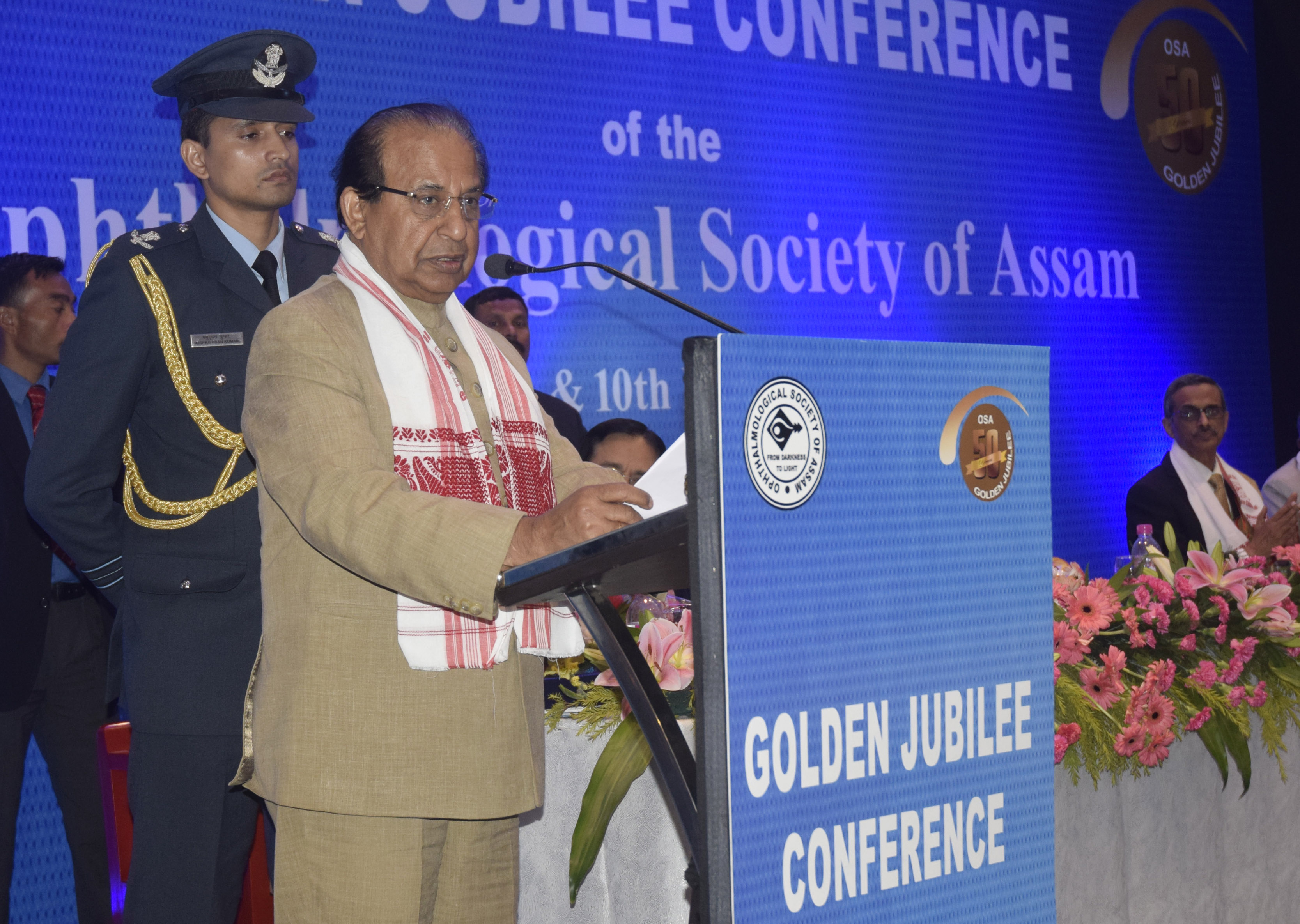 Governor Prof Jagdish Mukhi speaking at the event in Guwahati.
