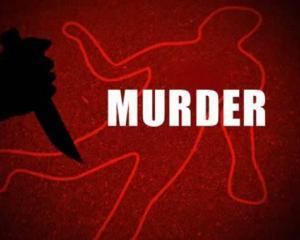 Murder in Silchar