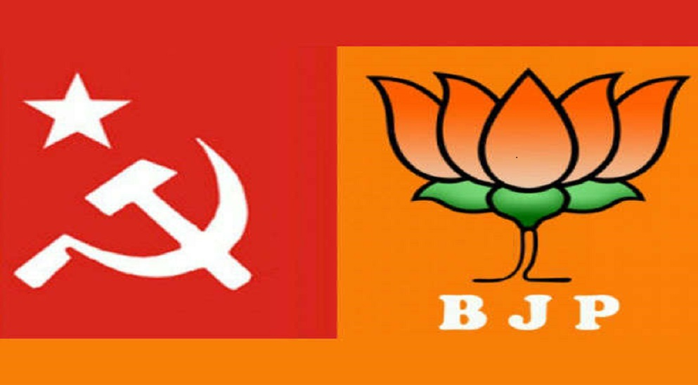 Image result for bjp cpim