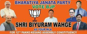 BJP wrests both Pakke-Kesang and Likabali from Congress in Arunachal Pradesh bypolls 1