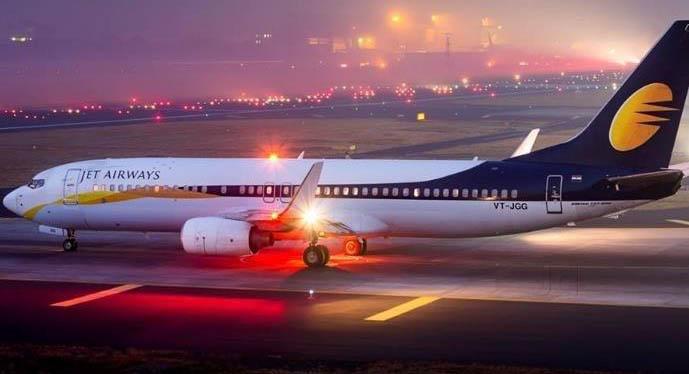 Lokpriya Gopinath Bordoloi International Airport runway
