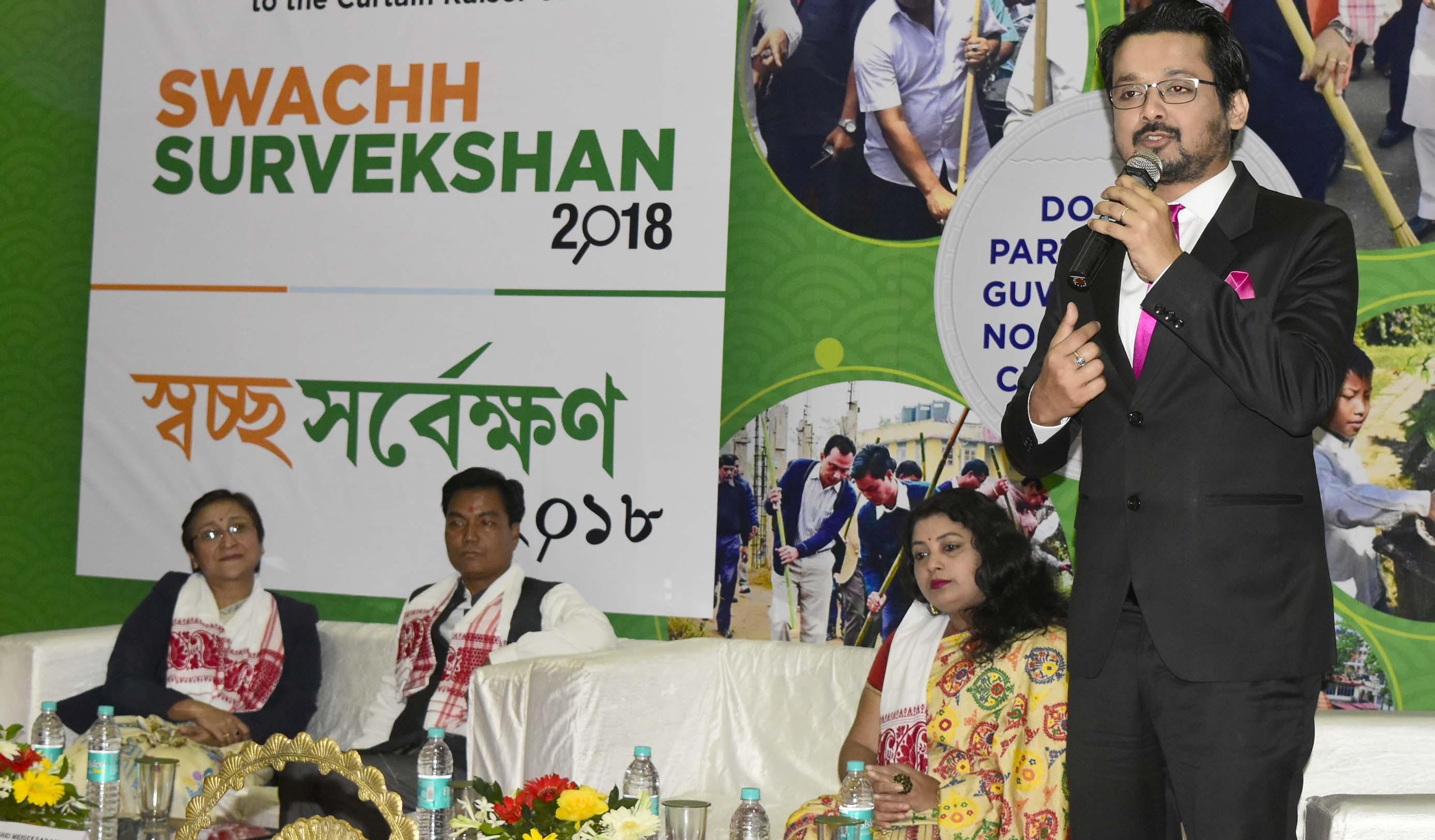 Swachh Survekshan