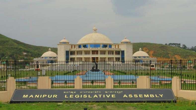 Manipur Legislative Assambly (File photo)