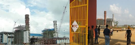 File picture of ONGC-Tripura power company.