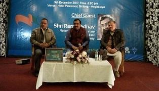 BJP national general secretary Ram Madhav in Shillong. File photo.