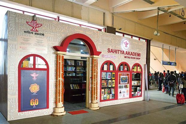 Sahitya Akademi award for four Northeast writers 1