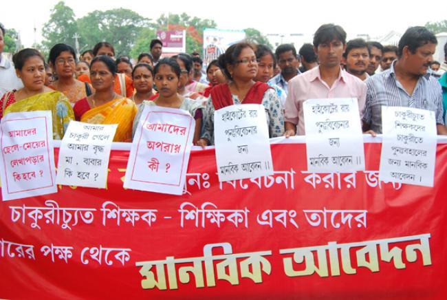 Tripura teachers staging protest. (File image)