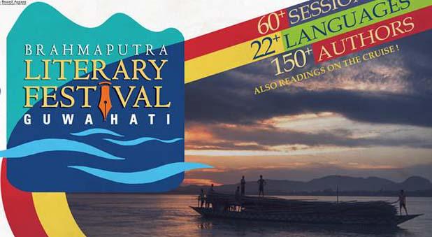 Brahmaputra Literary Fest