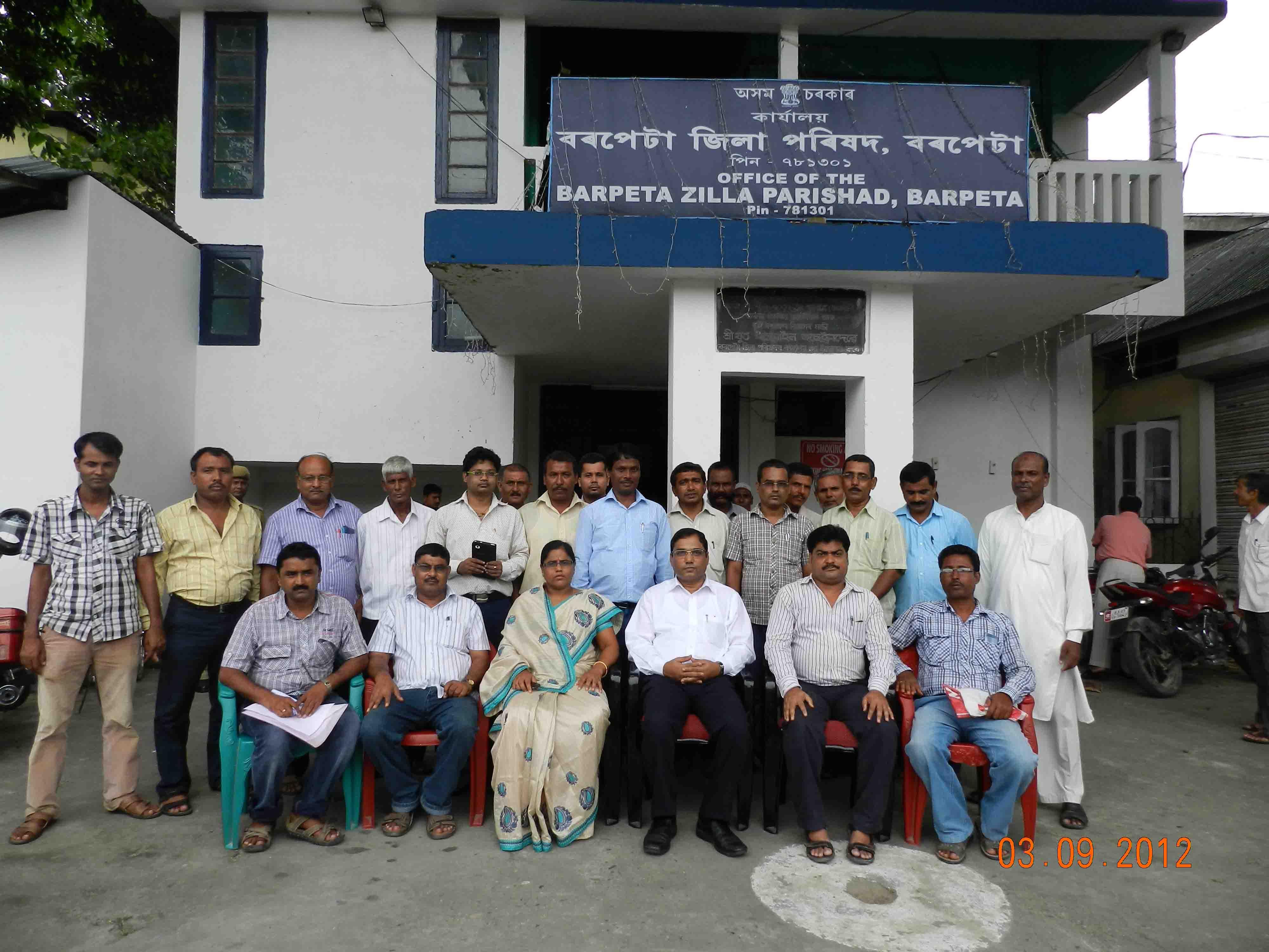 Barpeta Zila Parishad
