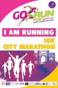 GoRun Guwahati City Marathon on January 17 3