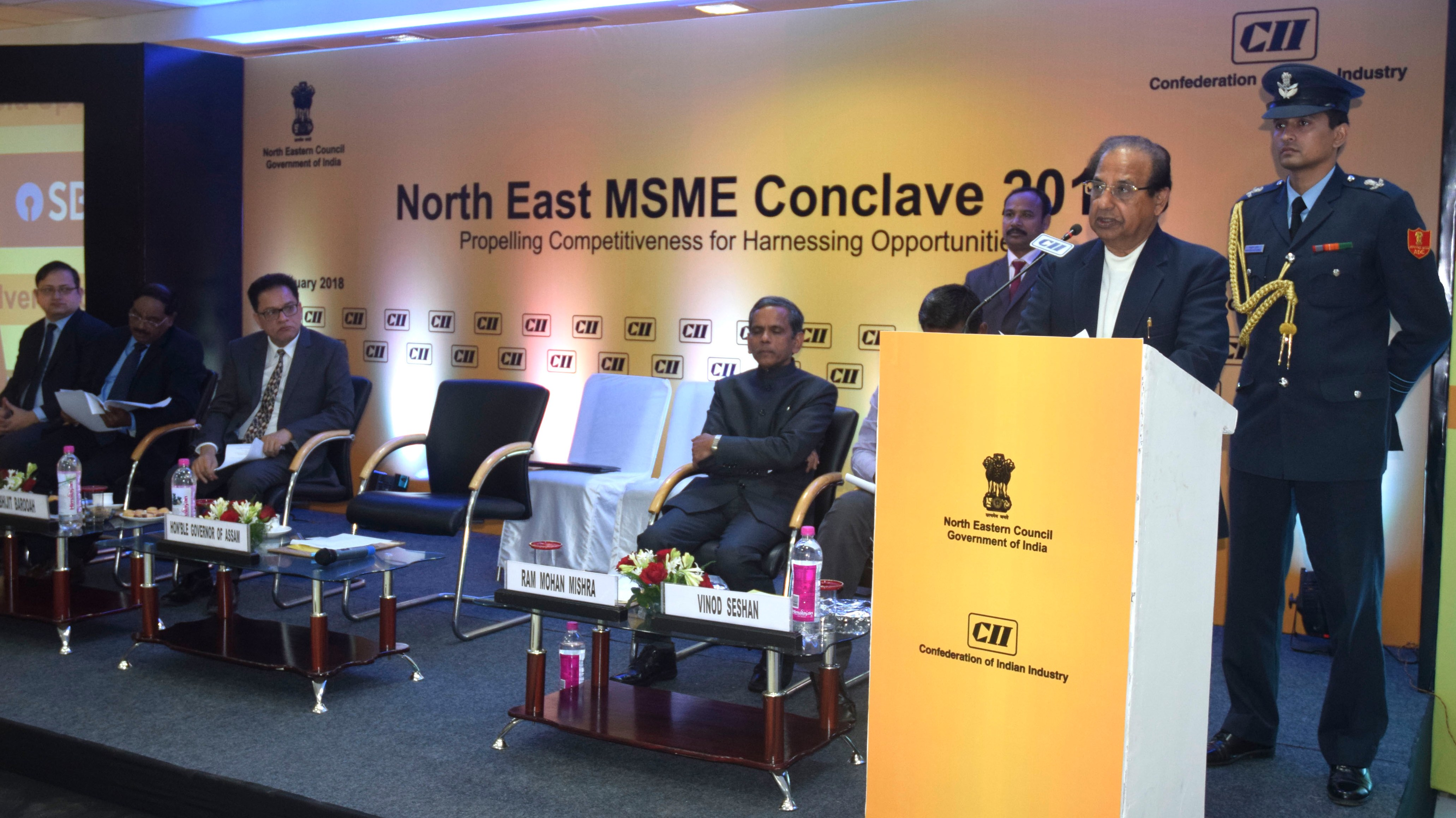 Assam Governor addressing the North East MSME Conclave in Guwahati