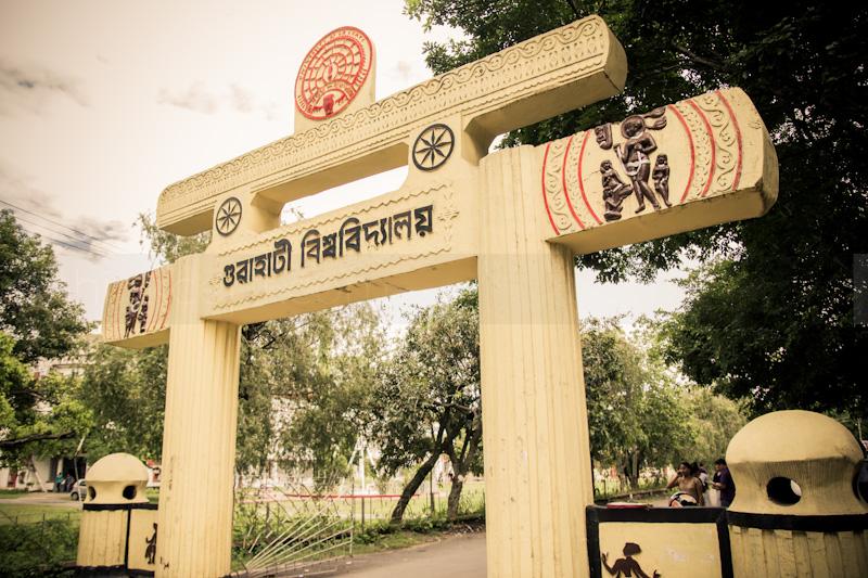 Bru Tripura Vision