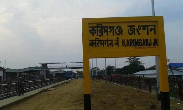 New Karimganj station all set for operating passenger train service 1