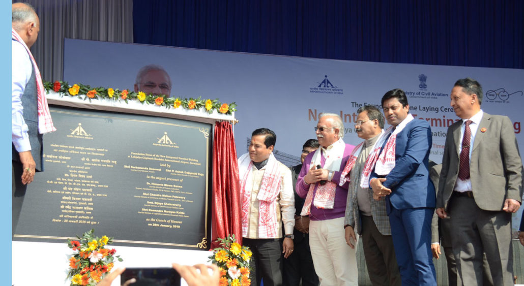 Assam CM Sarbananda Sonowal and Union Minister for Civil Aviation P Ashok Gajapathi Raju unveiling the foundation stone plaque for the new Integrated Terminal Building of LGBI Airport in Guwahati on Sunday.