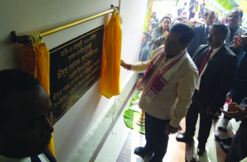 Assam Chief Minister Sarbananda Sonowal inaugurating the newly-constructed District Treasury Office at Garmur in Majuli on Wednesday.