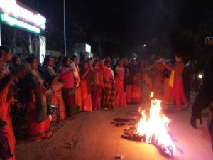 Mohila morcha