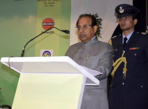 Assam Governor launches energy conservation awareness campaign 1