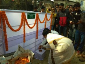 Tribute being paid to Ratan Lahkar at his cremation ground in Pathsala.