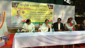 A death anniversary programme organised by the Pathsala Bazar Committee in memory of Ratan Lahkar.