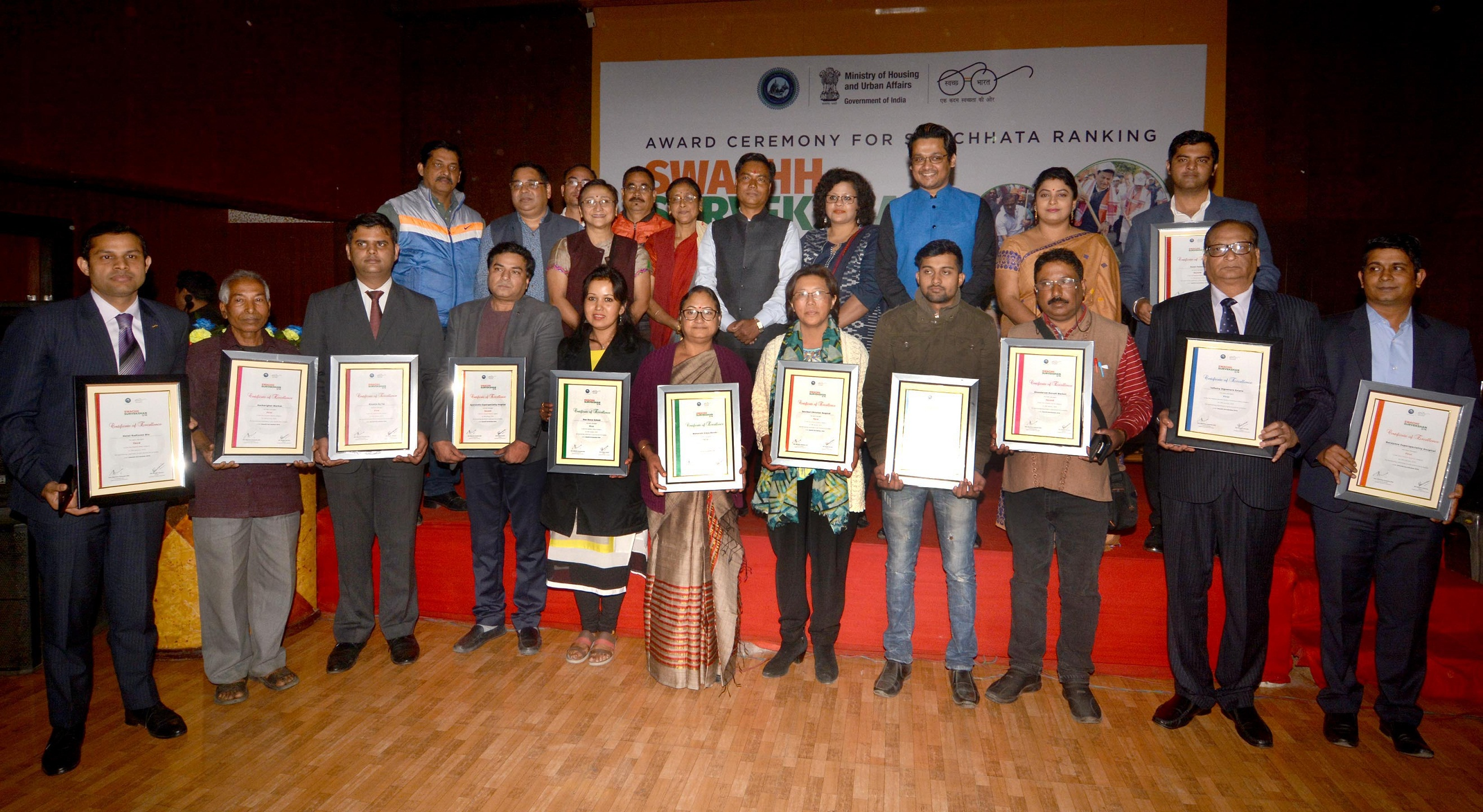 Winners with Swachh Survekshan cleanliness awards in Guwahati on Thursday. UB