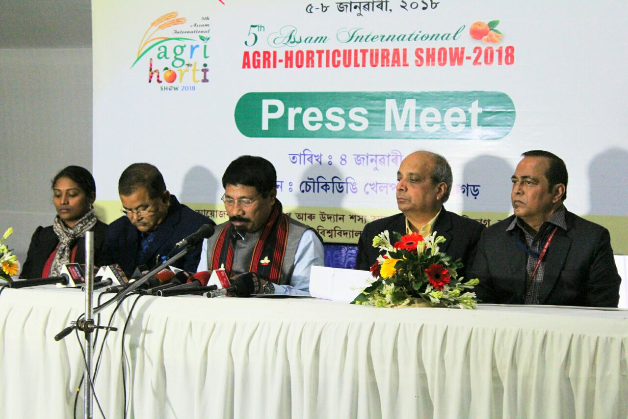 Fifth Agri-Horticulture Show gets underway in Assam's Dibrugarh 1