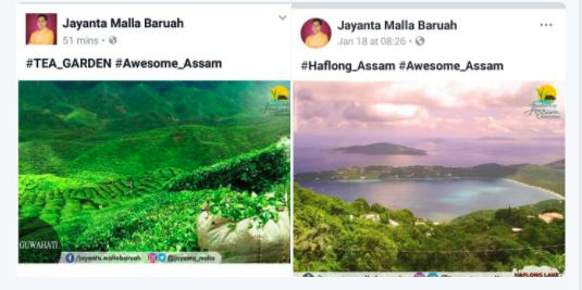 Assam Tourism Faux Pas