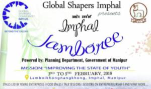 Imphal Jamboree