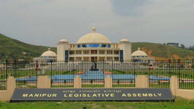 Manipur Assembly budget session