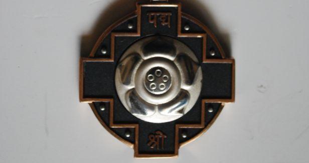 padma-shri-award