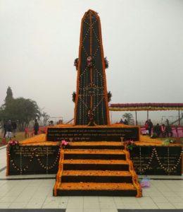 patharughat
