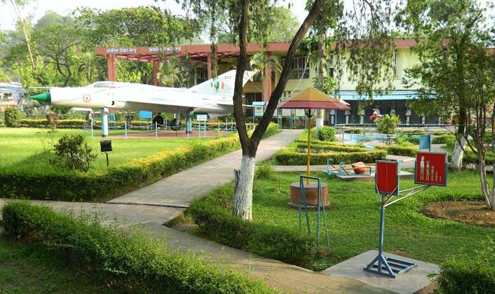 Regional Science Centre Guwahati