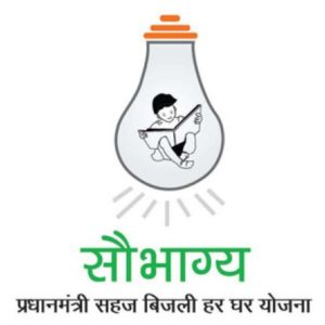 Mizoram to light up with 'Saubhagya' scheme 1