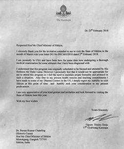 17th Karmapa letter