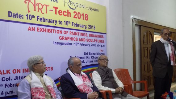 A view of the inaugural ceremony of Tech-Art 2018.