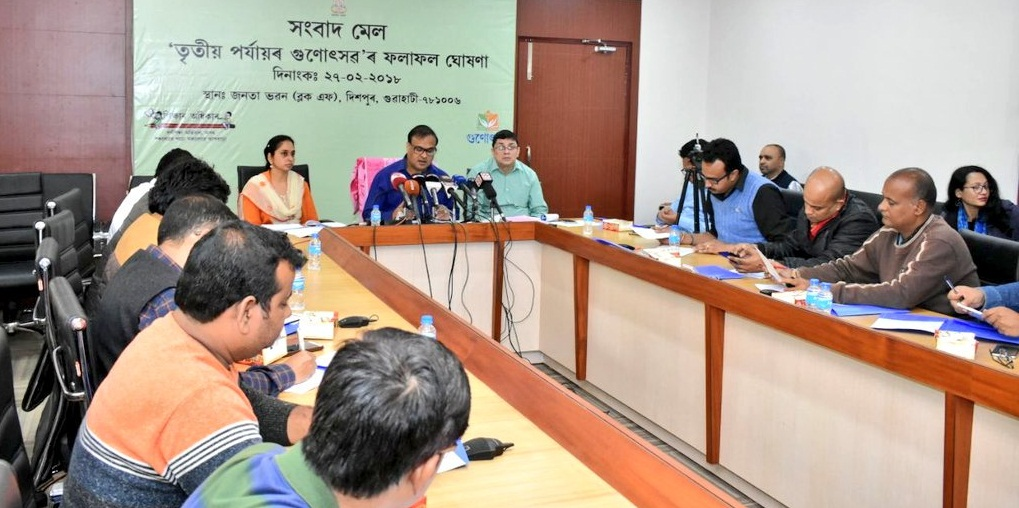 Assam Education Minister Himanta Biswa Sarma during a press conference on Gunotsav.