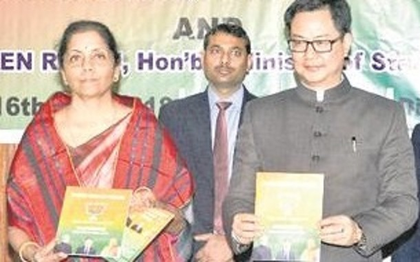 Nagaland needs huge investments for overall growth: Sitharaman 1