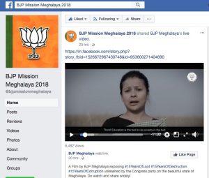 BJP fb