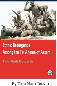 Treasure trove: Dibrugarh University comes up with publication on diverse subjects 1
