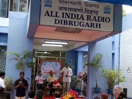 All India Radio, Dibrugarh