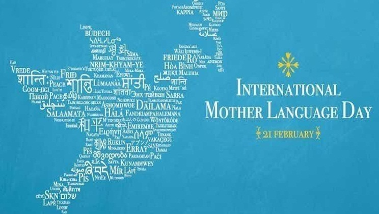 International Mother Language Day observed in Tripura 1