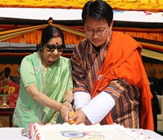 Indo-Bhutan