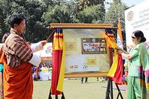 Indo-Bhutan 2