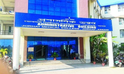 Esperanza underway at Jorhat Medical College 1
